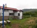 杢蔵山荘築五十年
