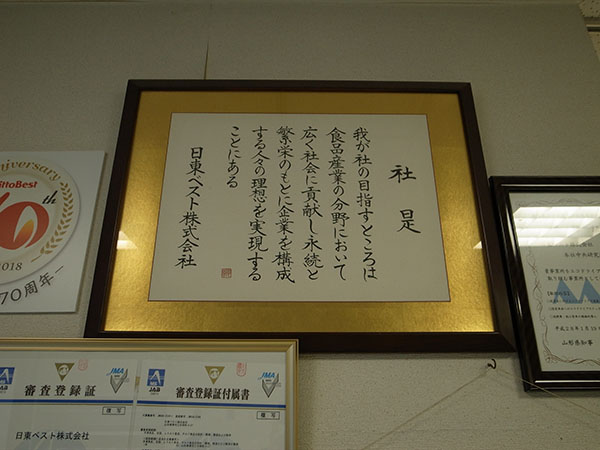 f:id:fukenko:20181103102456j:plain