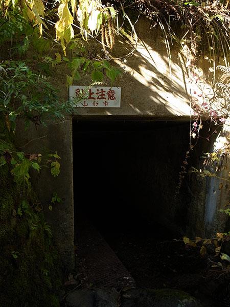 紅葉川渓谷入り口。仙山線暗渠