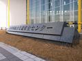山形県総合交通安全センター