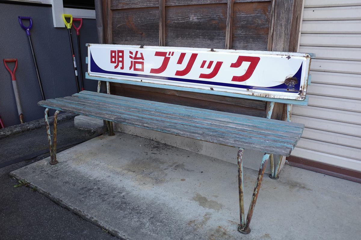 明治ブリックのベンチ