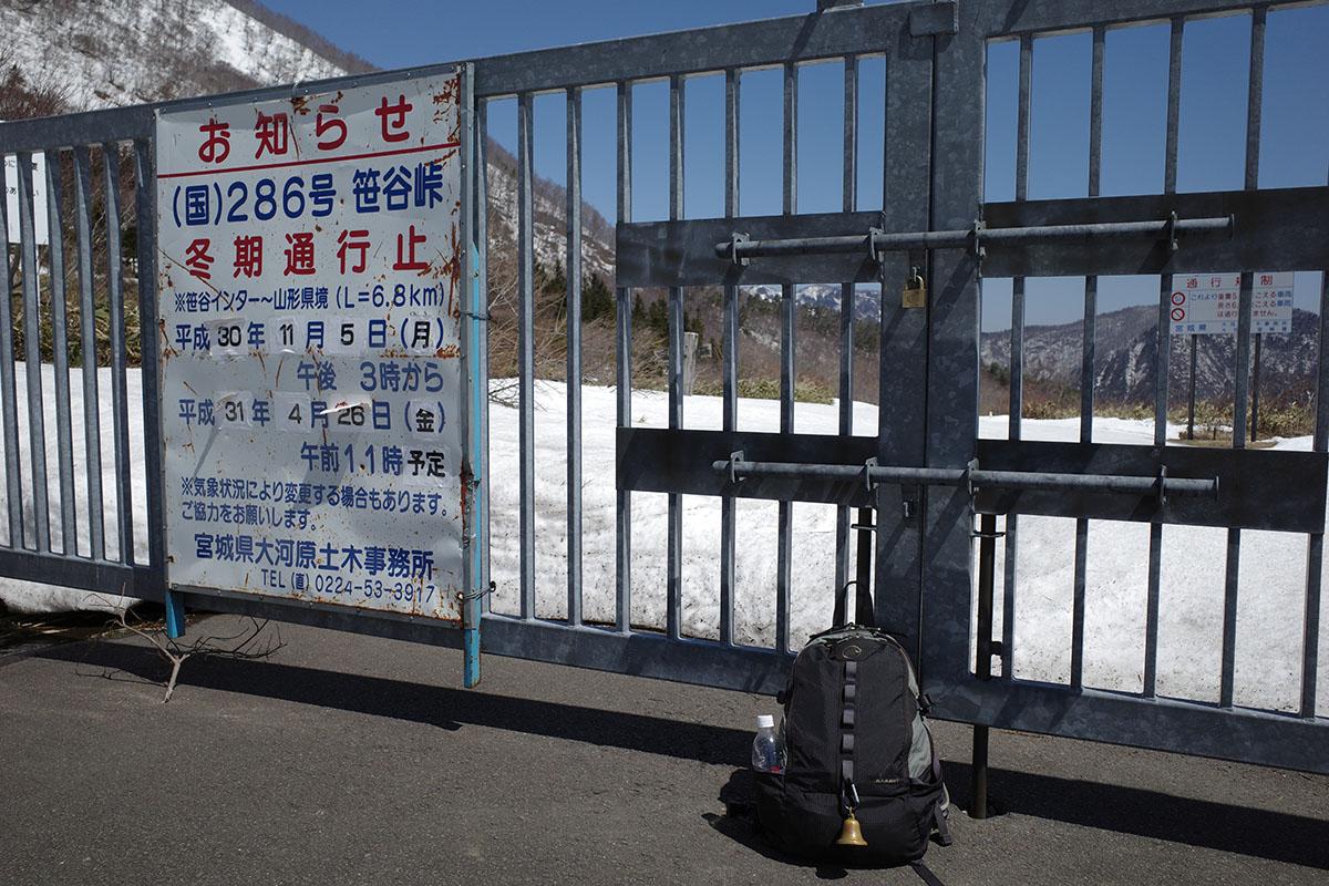 県境ゲート閉鎖中
