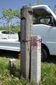 東北自然歩道の標柱