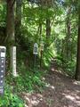 富神山南登山口の図