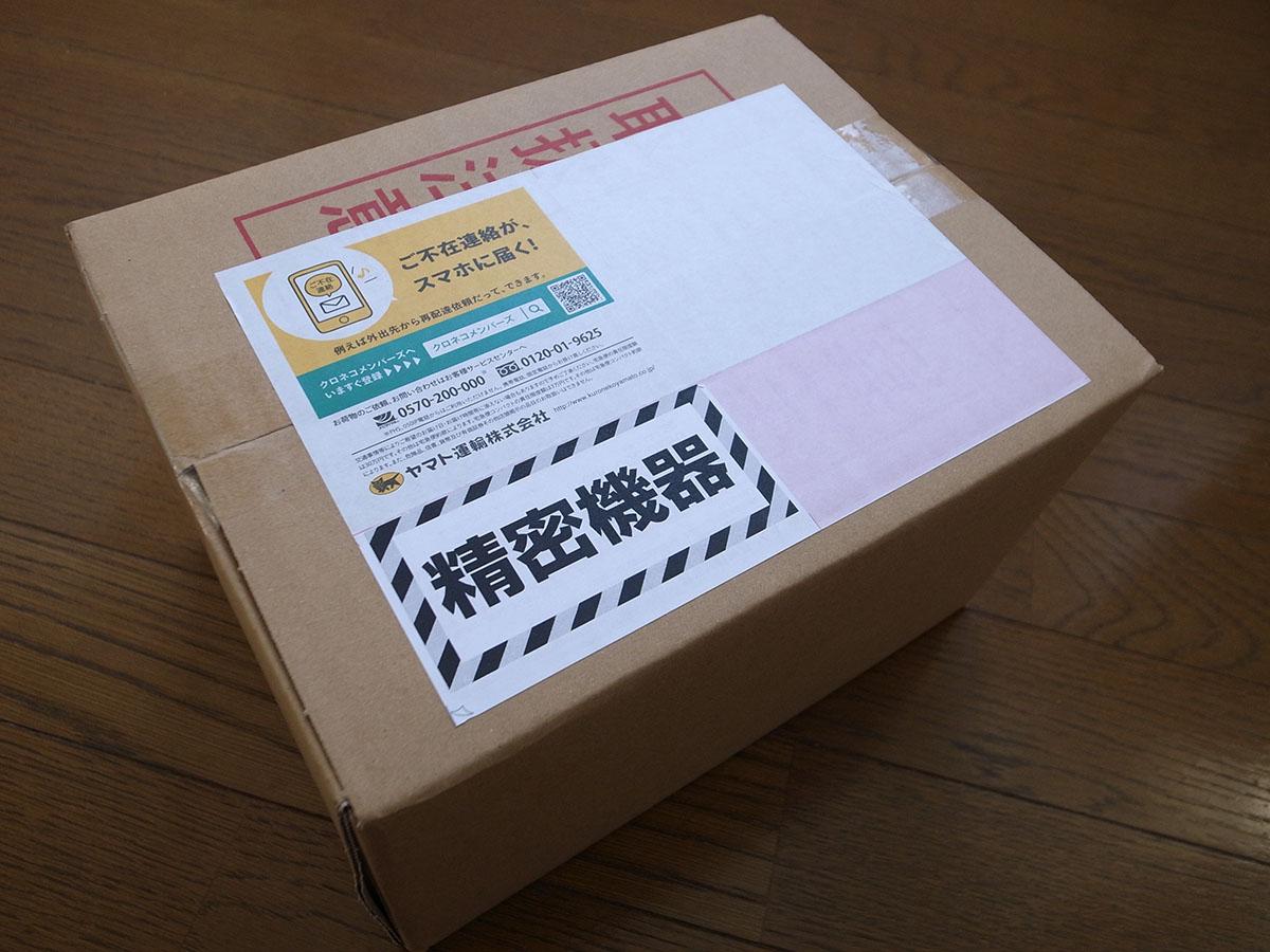 f:id:fukenko:20190523172048j:plain