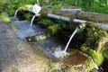 市民荘前長命水