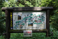 紅葉川渓谷案内看板の図