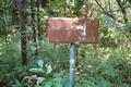 熊野長峰・標識は要所要所にあります