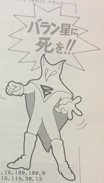 f:id:fukenko:20191230042121j:plain