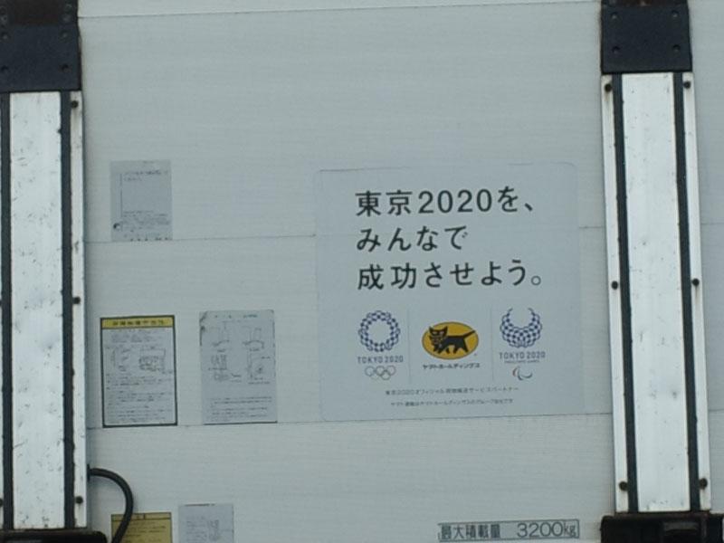 f:id:fukenko:20200221175837j:plain