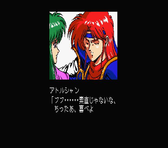 f:id:fukenko:20200405005936p:plain