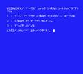 MSX2版ウィザードリィのS-RAMメニュー