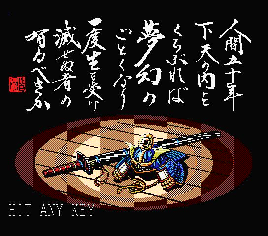 f:id:fukenko:20200430225800p:plain