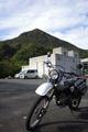 秋保ビジターセンターと三方倉山と荒井のDJEBEL200