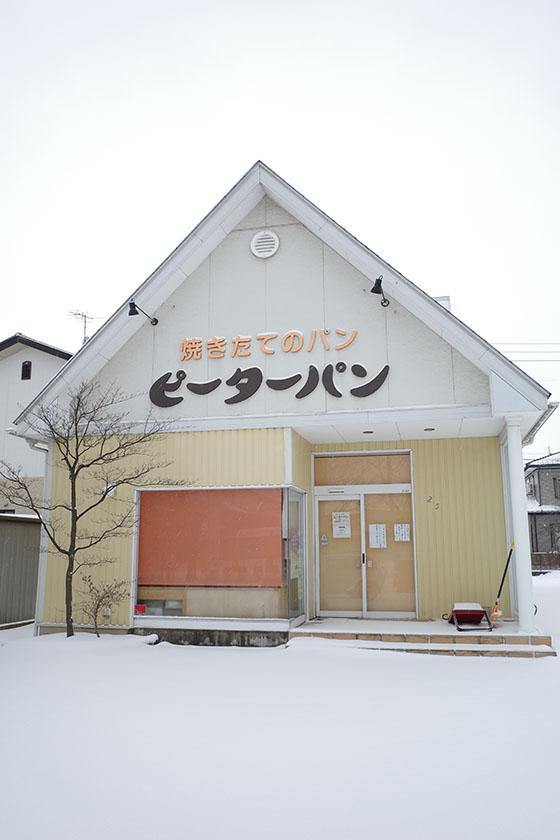 f:id:fukenko:20210101025138j:plain