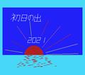20210101163352