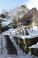 冬の仁王門