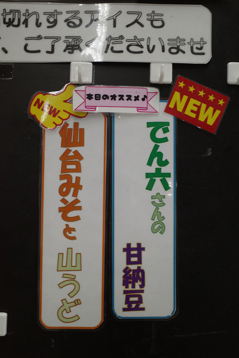 f:id:fukenko:20210510201846j:plain