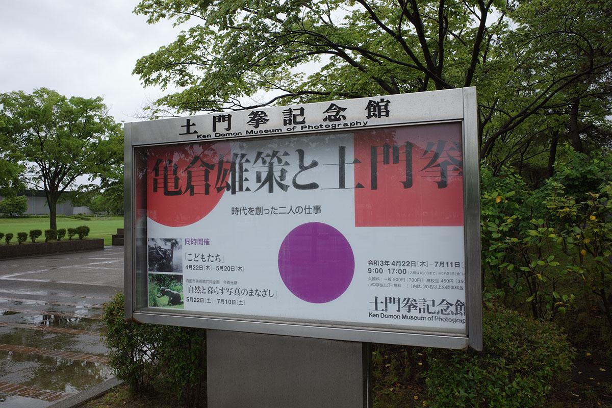f:id:fukenko:20210524065357j:plain