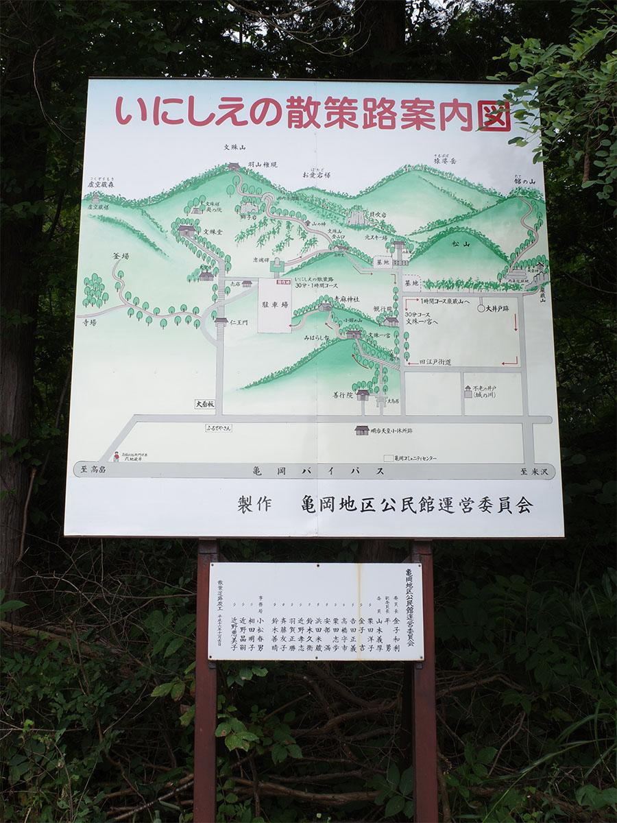 f:id:fukenko:20210907071625j:plain