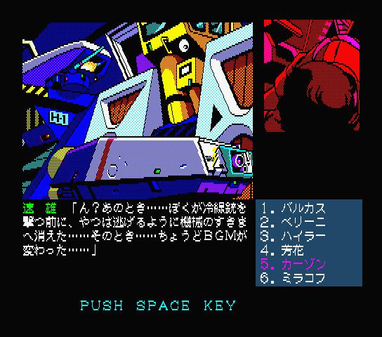 f:id:fukenko:20211008063848p:plain