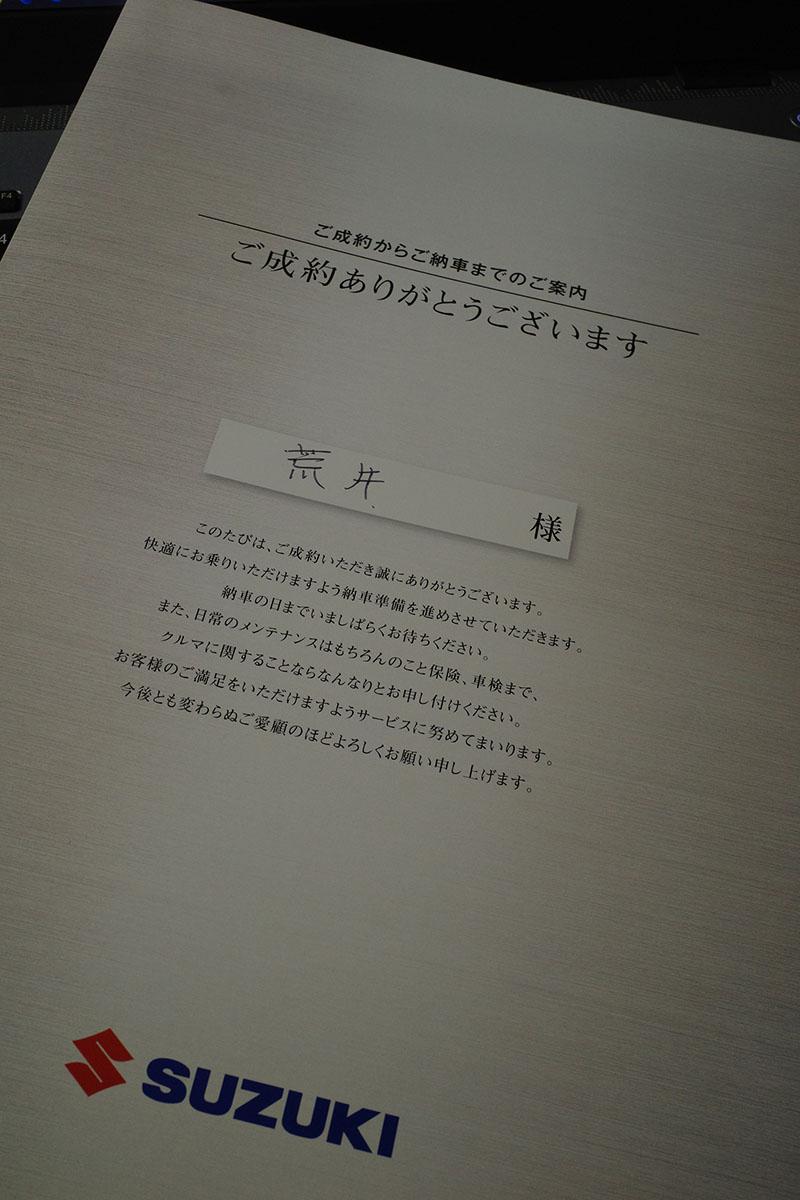 f:id:fukenko:20211018020837j:plain