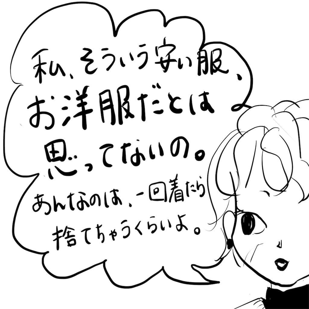f:id:fuki-bee-stripes:20190219154423p:image