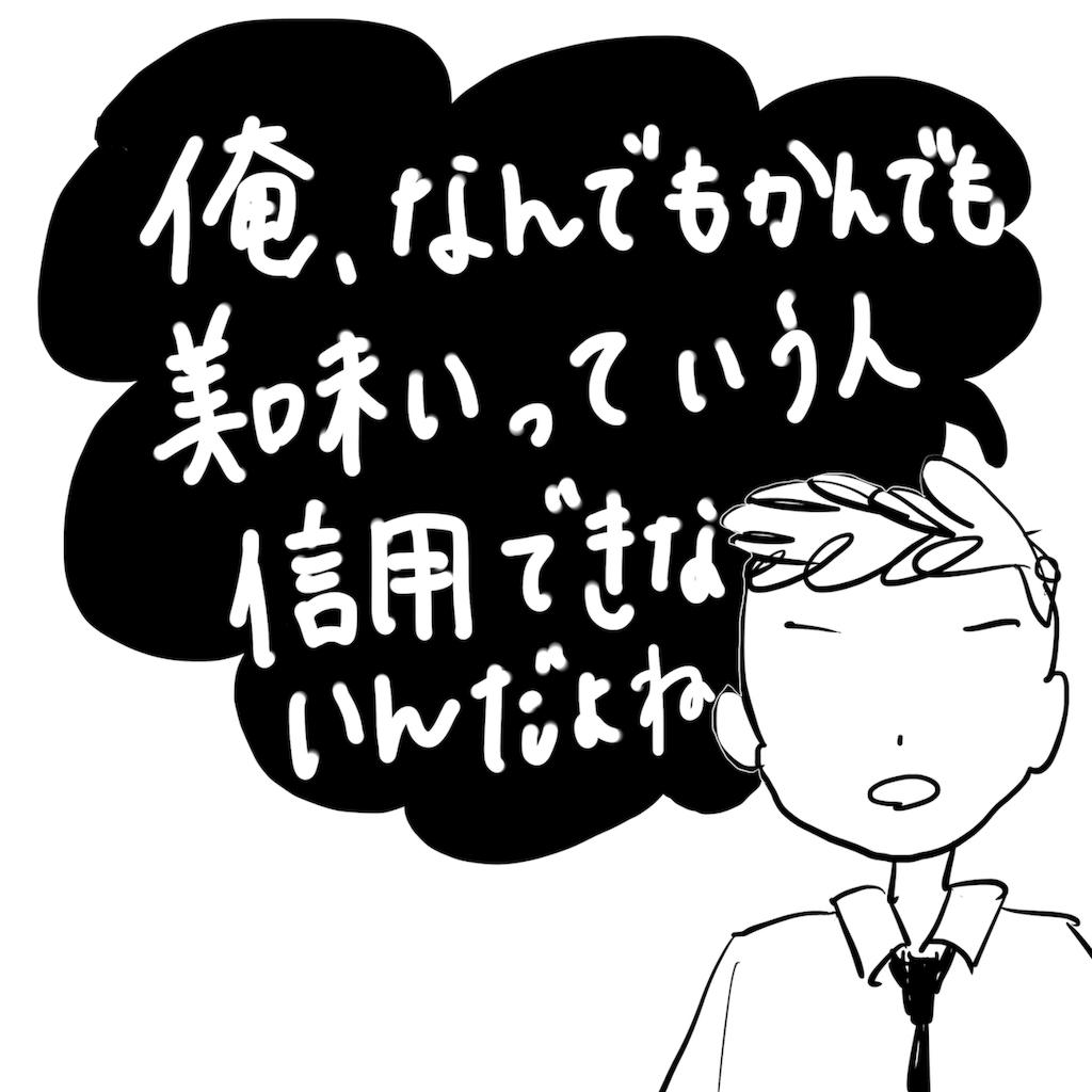 f:id:fuki-bee-stripes:20190219155527p:image