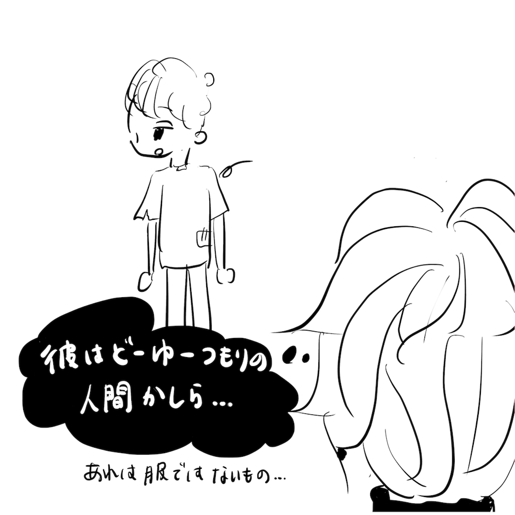 f:id:fuki-bee-stripes:20190219160318p:image
