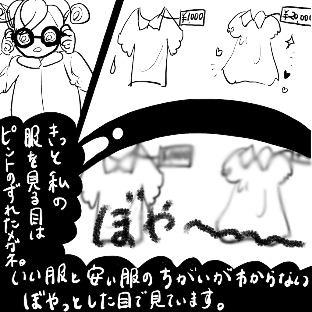f:id:fuki-bee-stripes:20190222014212p:image