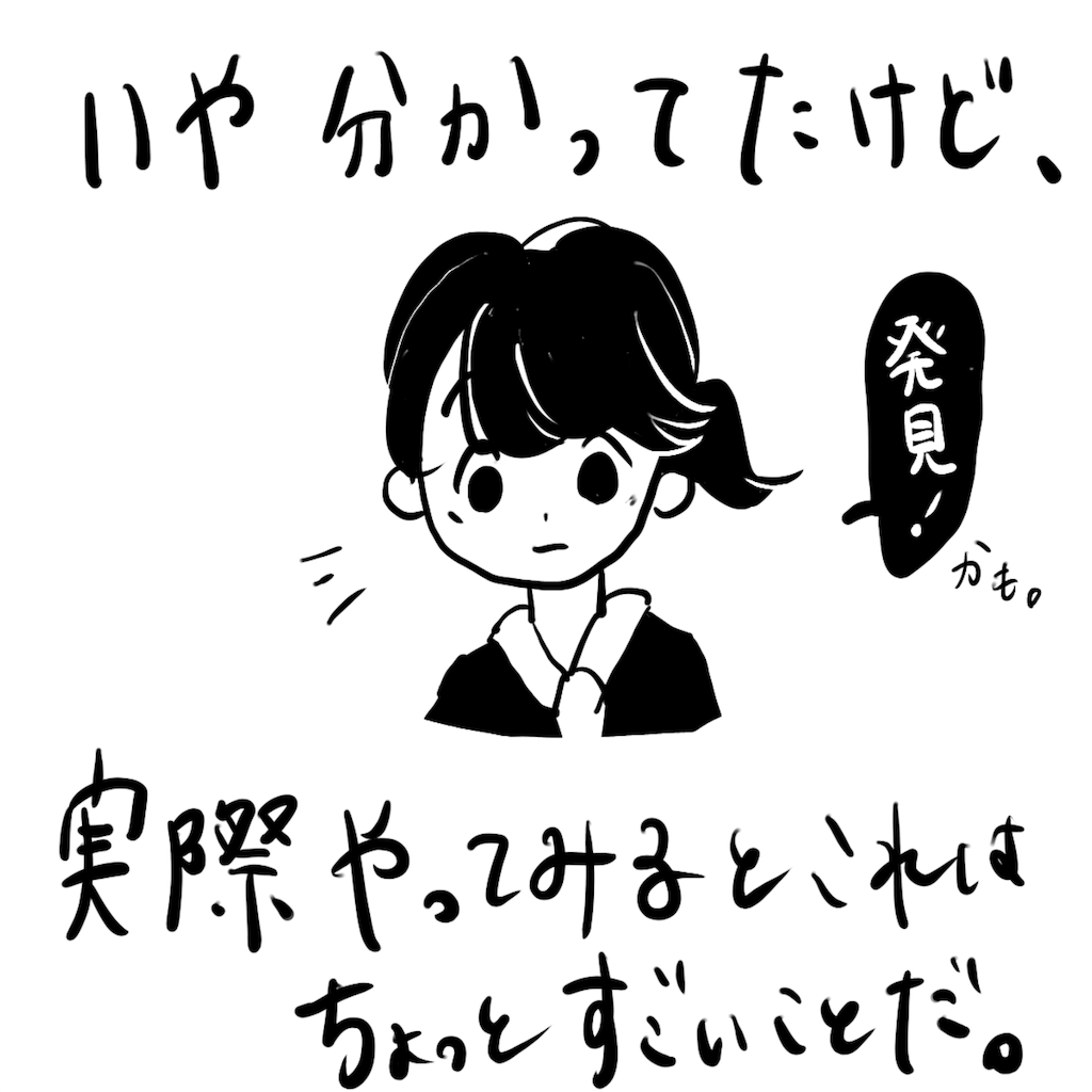 f:id:fuki-bee-stripes:20190222212304p:image