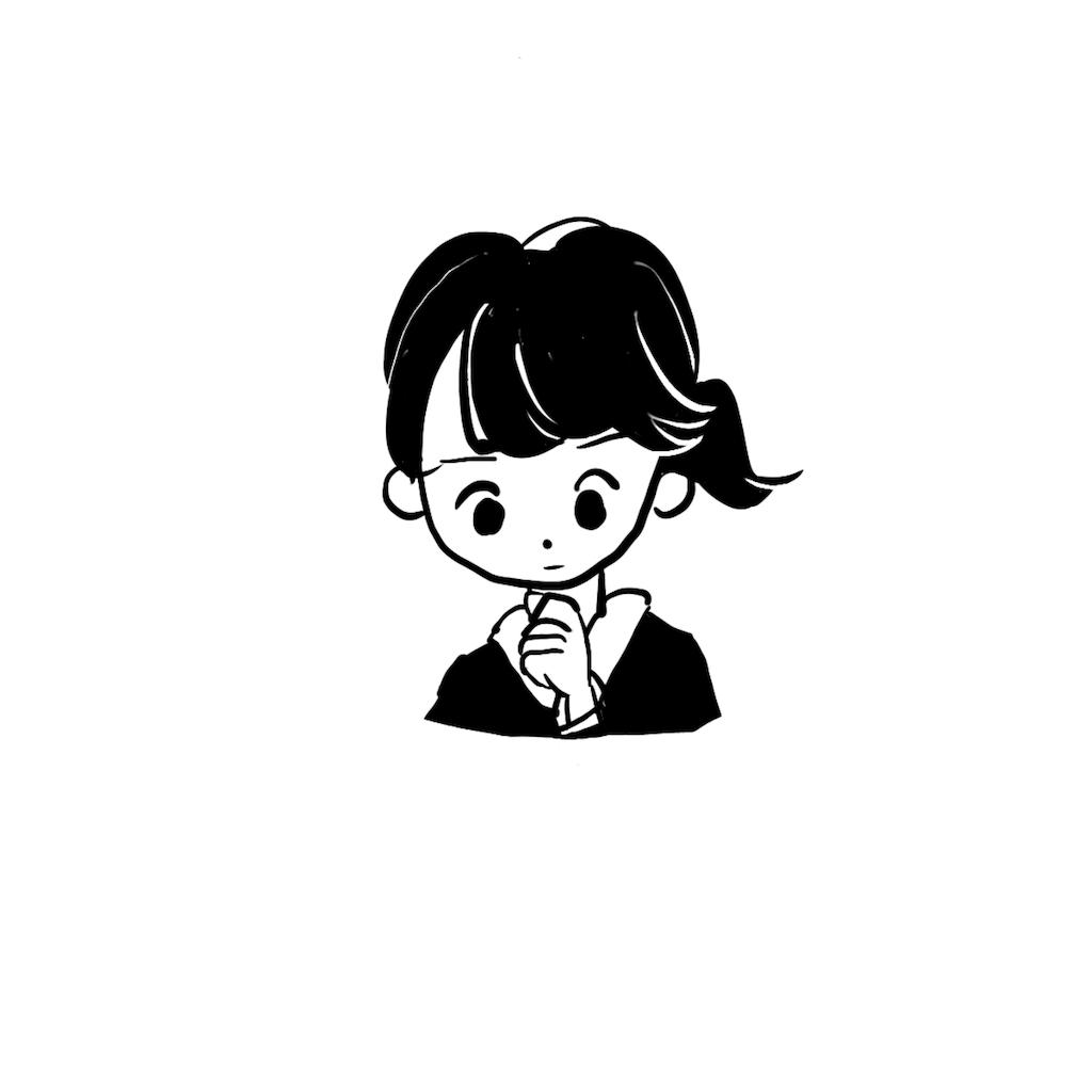 f:id:fuki-bee-stripes:20190222213513p:image
