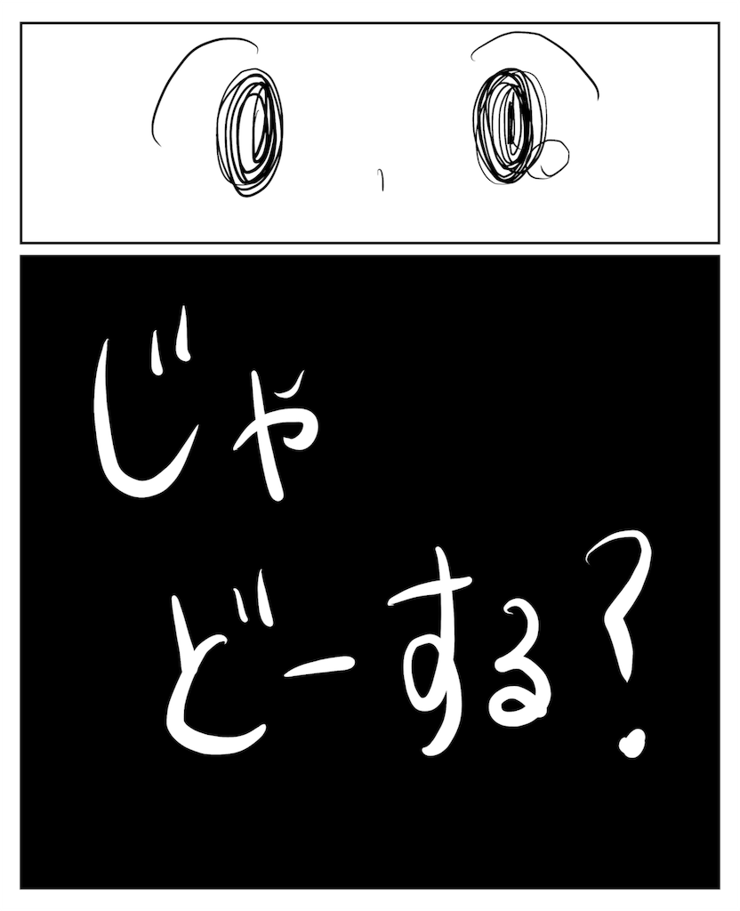 f:id:fuki-bee-stripes:20190223024144p:image