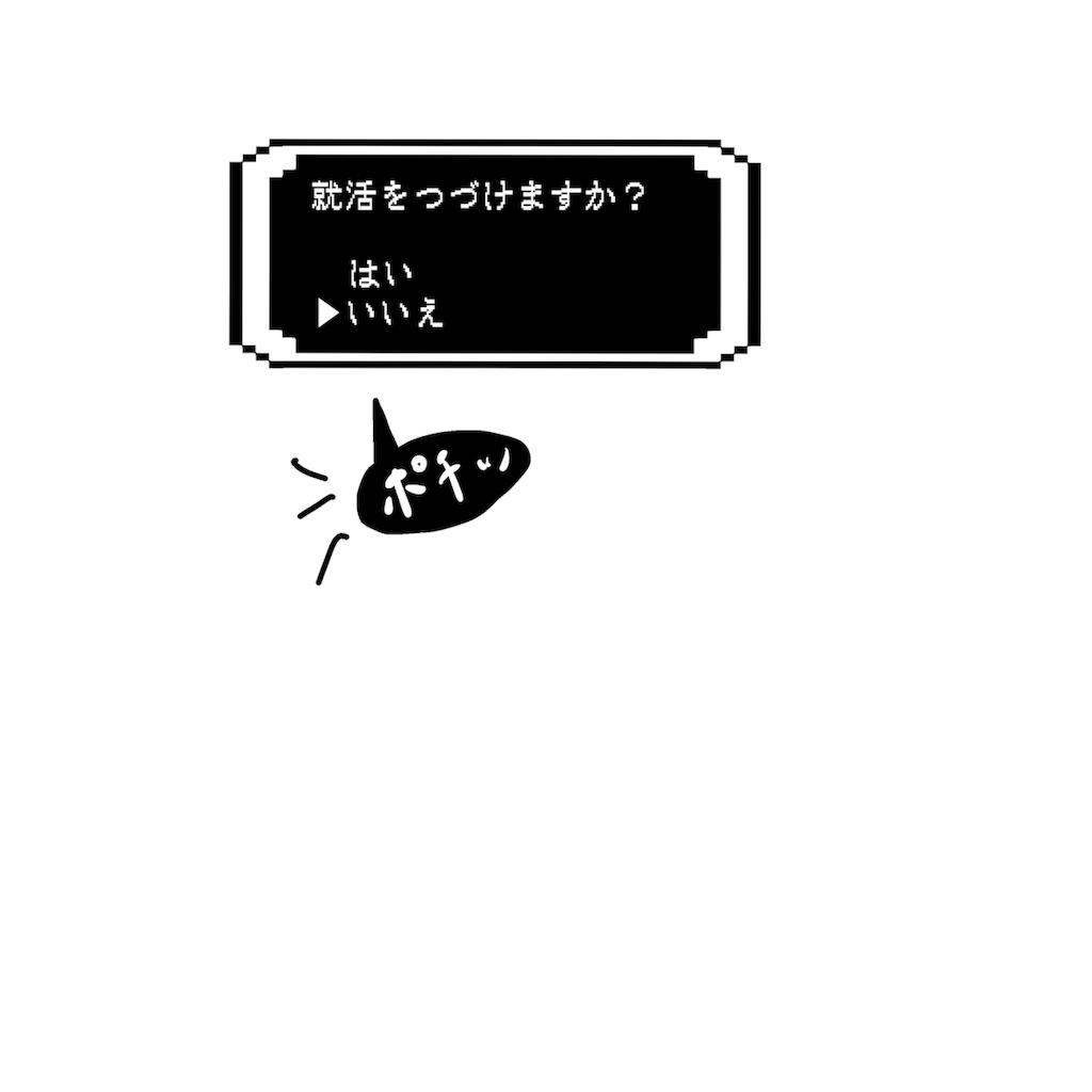 f:id:fuki-bee-stripes:20190223025030p:image