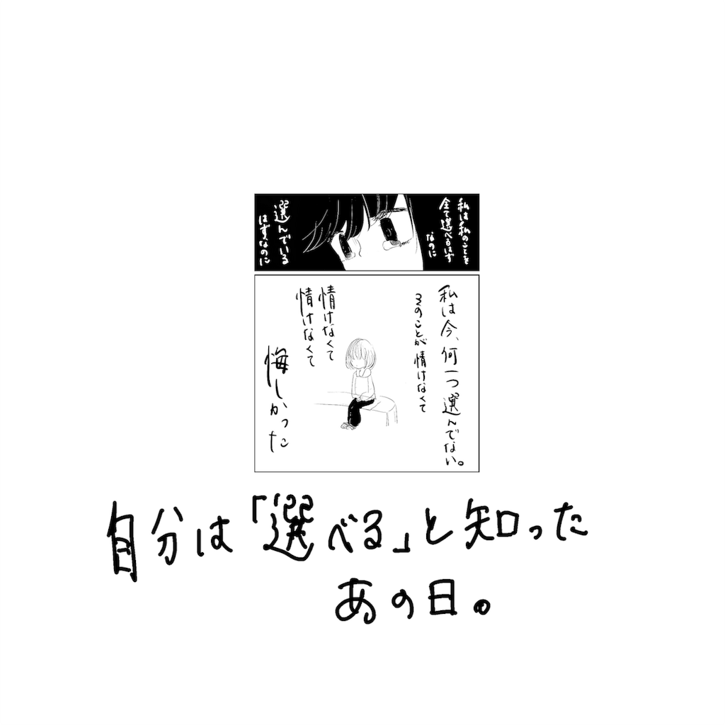 f:id:fuki-bee-stripes:20190223040858p:image
