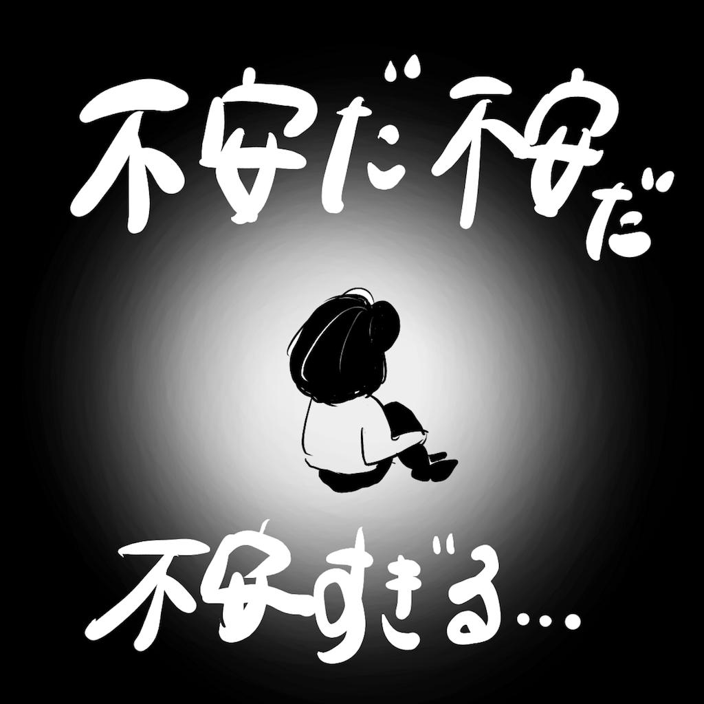 f:id:fuki-bee-stripes:20190223050619p:image