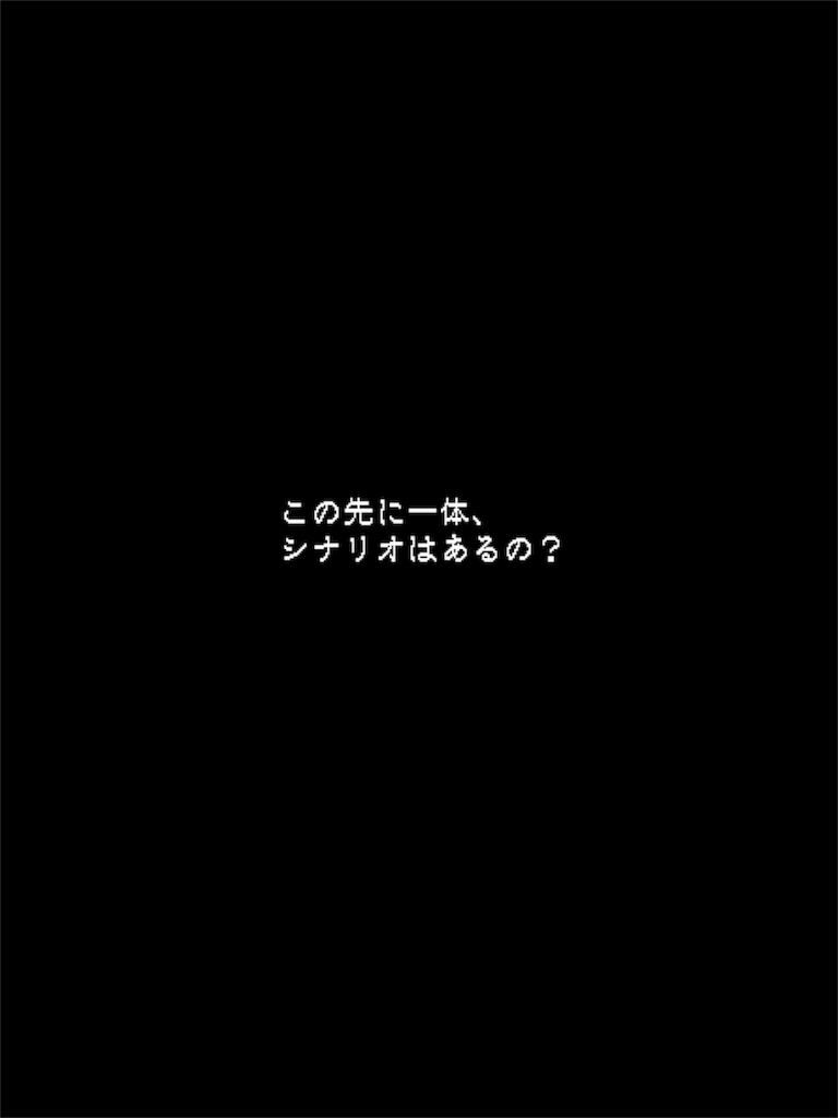 f:id:fuki-bee-stripes:20190223053308p:image