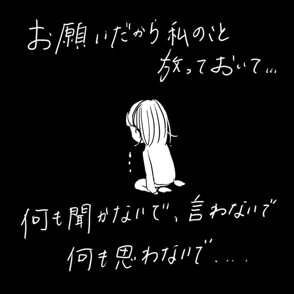 f:id:fuki-bee-stripes:20190225122153p:image