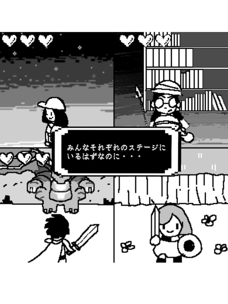 f:id:fuki-bee-stripes:20190225180430p:image