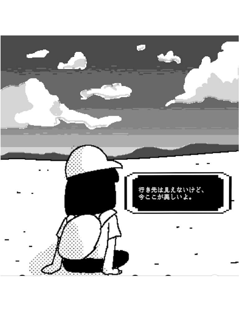 f:id:fuki-bee-stripes:20190226003806p:image