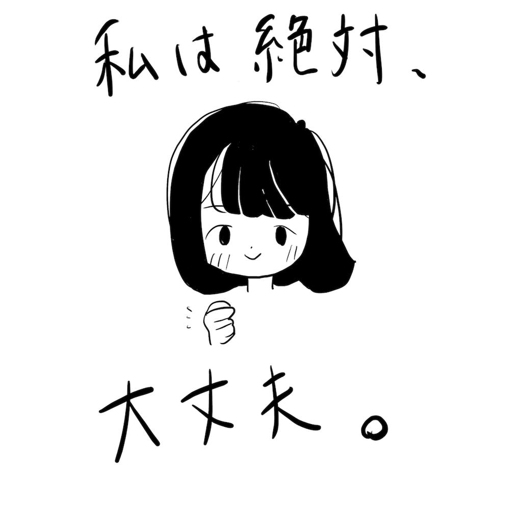f:id:fuki-bee-stripes:20190226012324p:image