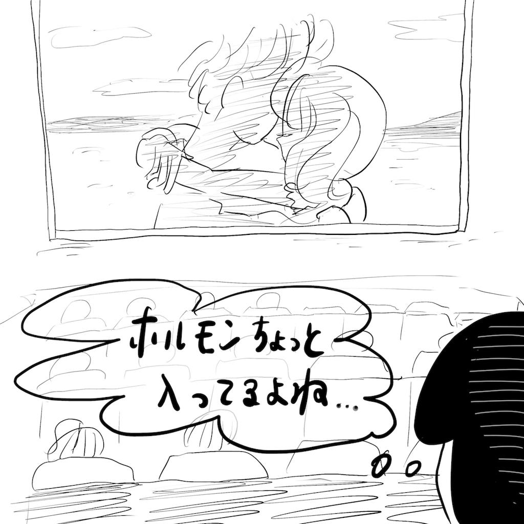 f:id:fuki-bee-stripes:20190301133603p:image