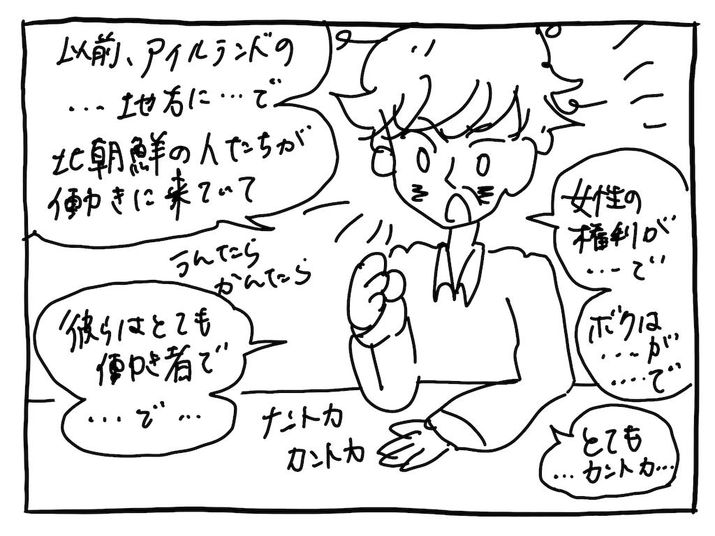f:id:fuki-bee-stripes:20190814001911p:image