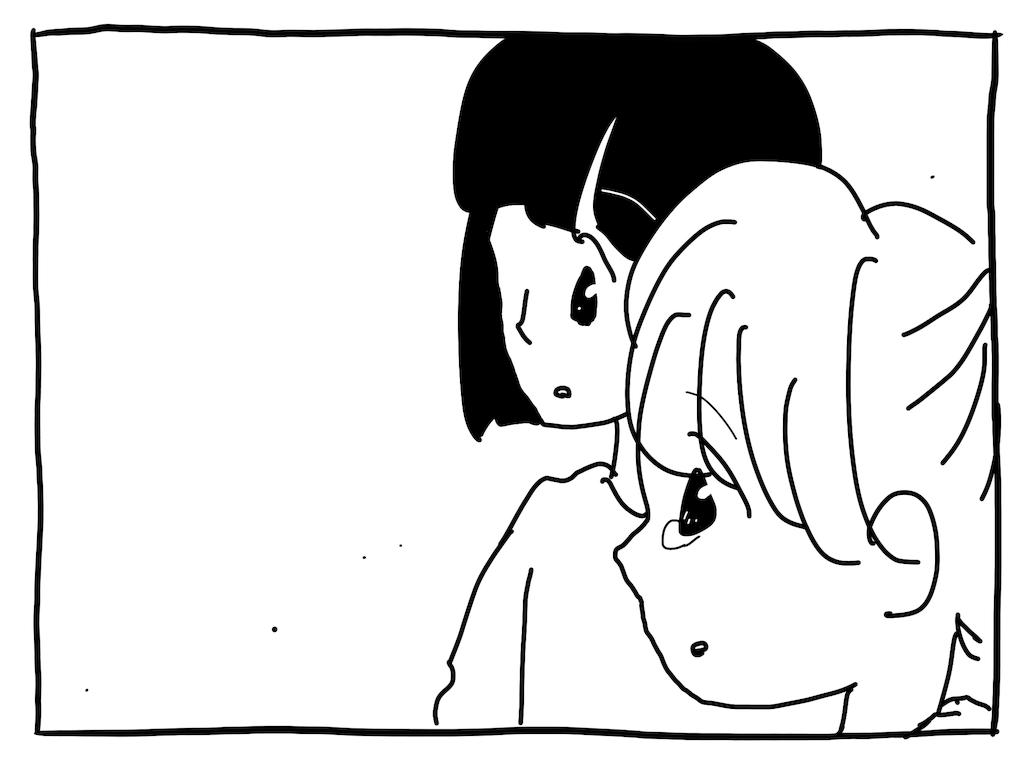 f:id:fuki-bee-stripes:20190814021909p:image