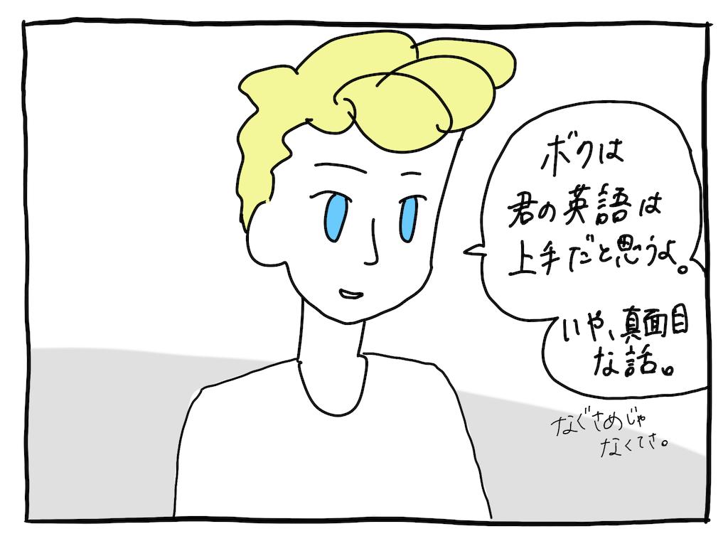 f:id:fuki-bee-stripes:20190814153728p:image