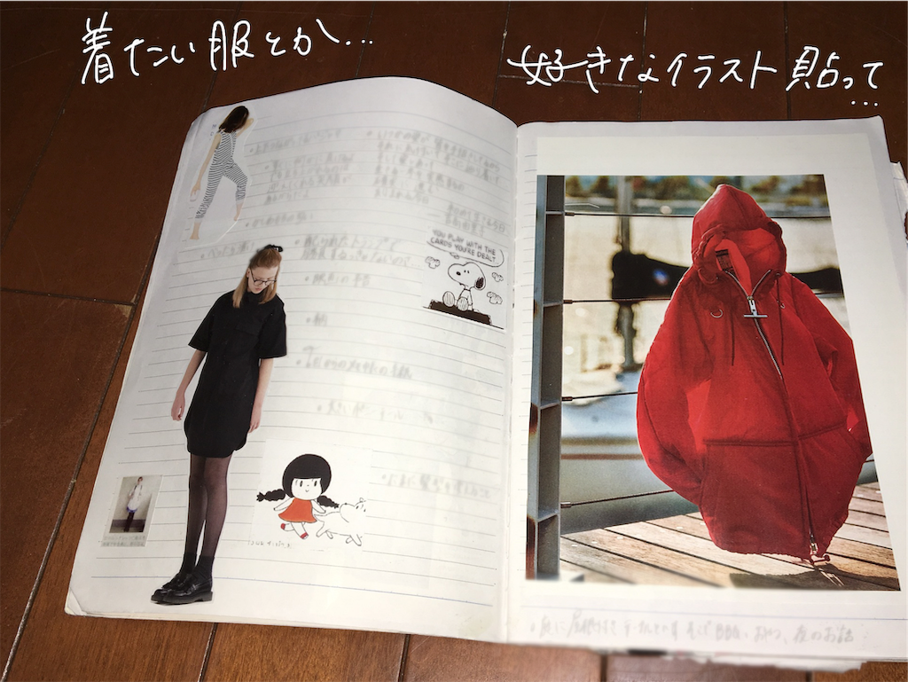 f:id:fuki-bee-stripes:20191117105042p:image