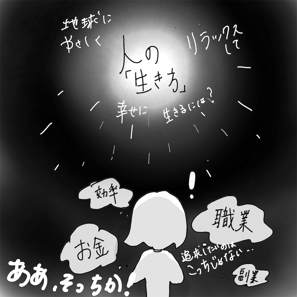 f:id:fuki-bee-stripes:20191125170841p:image