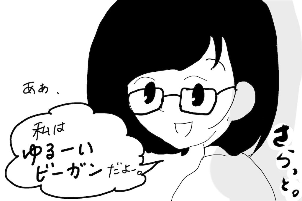 f:id:fuki-bee-stripes:20191217010335p:image