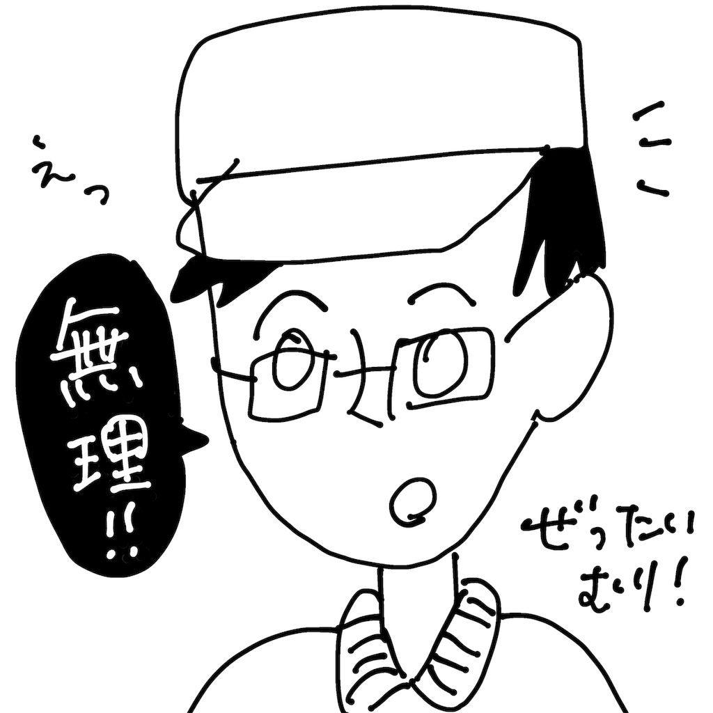 f:id:fuki-bee-stripes:20200110003541p:image