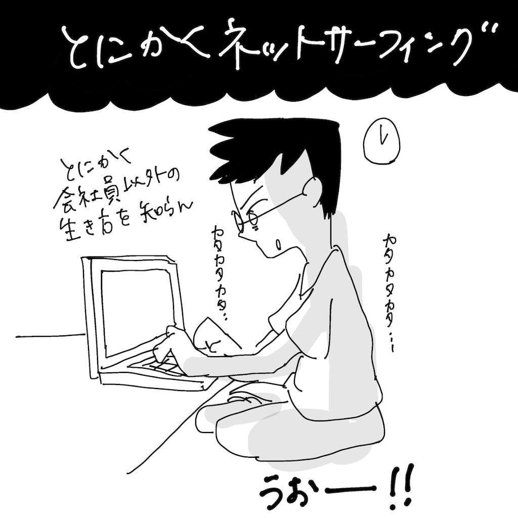 f:id:fuki-bee-stripes:20200110011843p:image